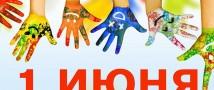 Высшая школа экономики проведёт благотворительный инклюзивный фестиваль «Волшебный мир»