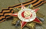 Москва принимает участие в мероприятиях ко Дню Победы в Белграде
