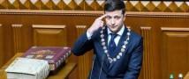 Владимир Зеленский принял присягу президента Украины
