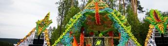 Abstraction Festival: трехдневный рейв на Красном озере