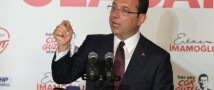 В Стамбуле мэром стал противник партии президента