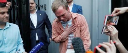 Иван Голунов: российский журналист освобожден после публичных протестов
