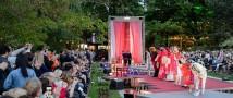Костюмированный концерт барокко на воде — 14 июня в «Аптекарском огороде»
