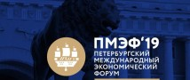 Медиарейтинг регионов на ПМЭФ-2019