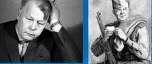 «Тёркин – кто же он такой?..» Неизвестные факты о легендарном герое Александра Твардовского раскрывает Президентская библиотека