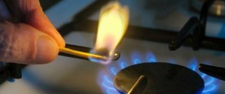 Повышение цен на газ с 1 июля