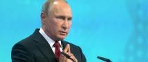 «У меня дел достаточно в России» — Владимир Путин о своём отсутствии на мероприятии в честь высадки в Нормандии