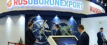 Рособоронэкспорт оказывает поддержку  V «Примаковским чтениям»