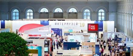 Российские и Азербайджанские музейщики договорились о новых проектах