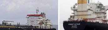 США предъявили видео доказательство атаки Ирана на танкеры в Оманском заливе