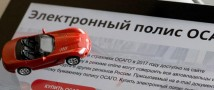 Снятие запрета на продажу электронного ОСАГО посредниками увеличит доступность полисов