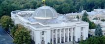 Верховная Рада Украины провалила отставку глав МИД, Минобороны и СБУ