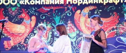 На торжественной церемонии открытия ПМЭФ-2019 наградили лауреатов Премии «Экспортер года»