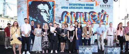 Пушкину – рэп, автору – приз: названы лауреаты третьего сезона премии «Лицей»