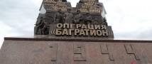 «Скоро вся Белоруссия будет свободной!»: Президентская библиотека – к 75-летию операции «Багратион»