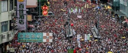 Протесты в Гонконге: Кэрри Лэм не согласна с планом экстрадиции