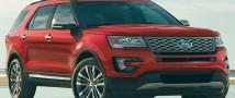 Autospot: уход Ford из России увеличил спрос на автомобили компании почти в два раза