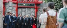 Из Китая с любовью: в Московском зоопарке поселились две больших панды