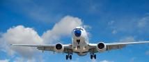 Чехия отменила запрет на полеты российских авиакомпаний