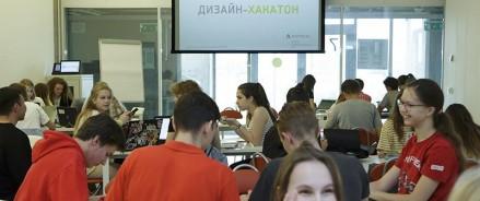 «Дни промдизайна в Сколково» 2019: от советских легенд – к мировым дизайн-звездам