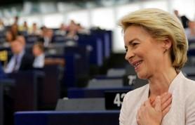 Фон дер Ляйен избрана главой Комиссии ЕС