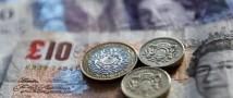 Фунт стерлингов упал до рекордного минимума