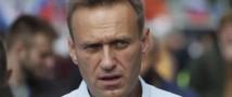 Алексей Навальный госпитализирован с подозрением на отравление