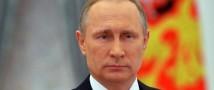 Владимир Путин подписал указ о приостановке ДРСМД