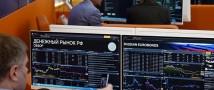 Российский фондовый рынок начал неделю снижением индексов