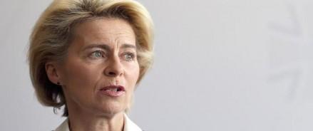 Урсула фон дер Ляйен — кандидат на пост главы Еврокомиссии