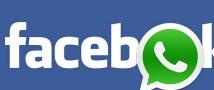 Исправлена ошибка с фотографиями в Facebook, Instagram и WhatsApp