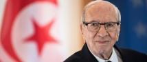 Президент Туниса умирает в возрасте 92 лет