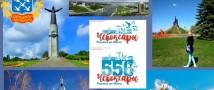 Президентская библиотека представляет новую коллекцию к 550-летию города Чебоксары