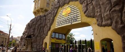 Августовский график в Зоопарке: от рассвета до заката