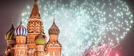 День города в этом году отметят масштабным празднованием