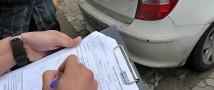 Эксперты назвали автострахование самой уязвимой сферой для мошенничества
