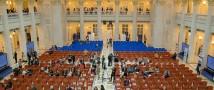 Форум знаний Президентской библиотеки – 2019: образование, история, искусство