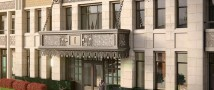 «Метриум»: Клубные дома премиум-класса оказались в дефиците в Москве