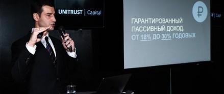 Компания Юнитраст Кэпитал рассказала, стоит ли играть на разнице валютных курсов