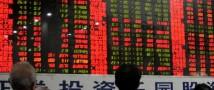 Обвал азиатского рынка акций в связи с эскалацией торговой войны между США и Китаем