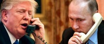 Подробности телефонного разговора Путина и Трампа