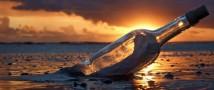 Послание русского моряка в бутылке 1969 года нашли на Аляске