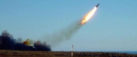 Пятеро подтвержденных погибших в результате взрыва ракеты на военно-морском полигоне