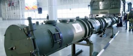 США выходит из договора с Россией о ядерном оружии