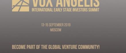 Саммит VOX ANGELIS: Россия – часть глобального венчурного сообщества