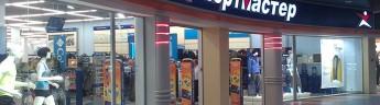 Спортмастер официально открыл крупнейших инновационный распределительный центр в Екатеринбурге