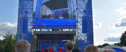 Телеканал «Т24» назвал победителей конкурса «Взлетай и снимай!»
