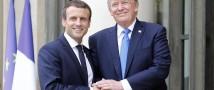 Трамп и Макрон пришли к согласованному решению пригласить Россию на саммит G7