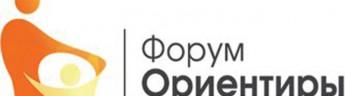 Президентская библиотека примет участие в мероприятиях Всероссийского форума «Ориентиры детства 2.0»