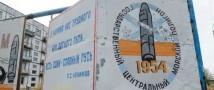 Зафиксирован выброс радиации под Северодвинском после взрыва 8 августа